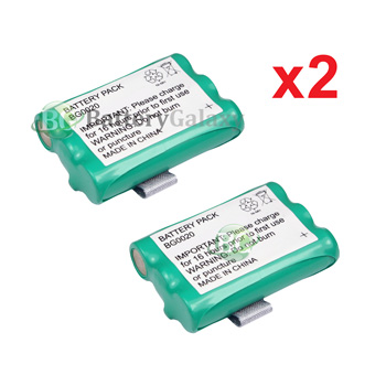 2 New Home Phone Rechargeable Battery For Empire Cph 505